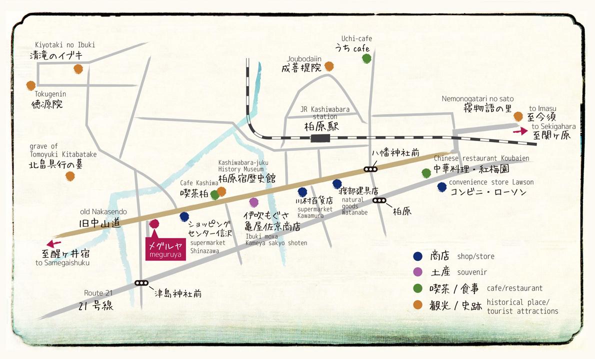 柏原宿周辺マップ